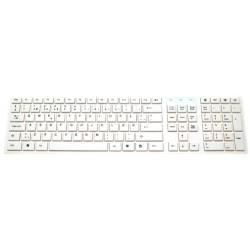 Hvidt USB tastatur