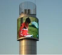 Udendørs LED skærme og Display - DANBIT A/S